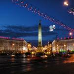 Weißrussland Minsk: Siegesplatz Gemeinfrei, https://commons.wikimedia.org/w/index.php?curid=125358